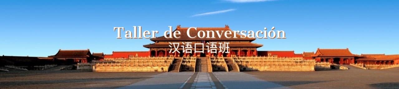 Taller de Conversación Intermedio 3 y Avanzado 1