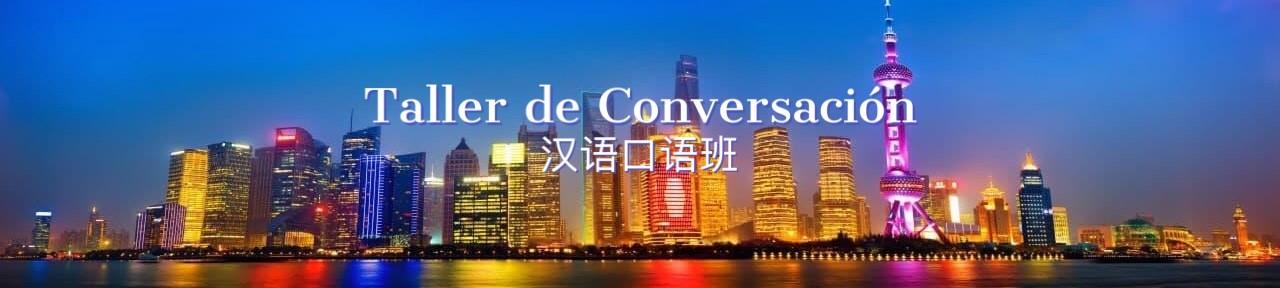 Taller de Conversación Avanzado 2, 3 y Superior 1